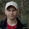 Dmitriy, 44, Kherson