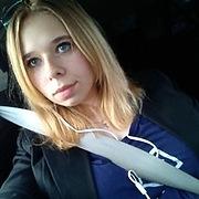 Анастасия, 19, г.Ершов