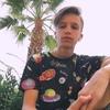 Дима, 16, г.Новоград-Волынский