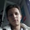 Алексей, 32, г.Кимры