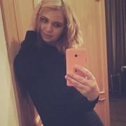 Татьяна 28 лет (Водолей) Милан