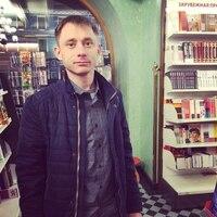 тарас, 37 лет, Скорпион, Москва