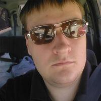 Александр, 36 лет, Телец, Алматы́