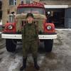 Евгений, 21, г.Калуга