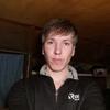 Виктор, 20, Українка