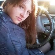 Наталья 29 Мыски