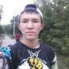 Ананас, 21, г.Алматы́
