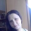 Ирина Куклина, 29, г.Кемерово