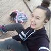 Роза, 16, г.Самара