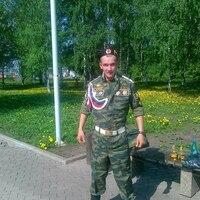 саша, 29 лет, Стрелец, Пермь