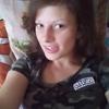 Іванка, 23, Коломия