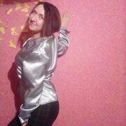 Елена, 37, г.Кострома