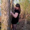 Анна, 27, г.Алексеевское