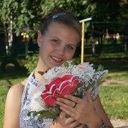 Анжела, 25, г.Яхрома