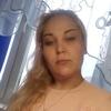 Алина, 32, г.Калининград