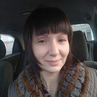 Olga, 45 лет, Водолей, Новокузнецк