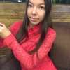 София, 23, г.Рязань