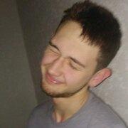Дмитрий 19 Иркутск