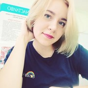 Люба, 21, г.Красноуфимск