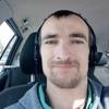 миша, 34, г.Братислава