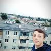 Евгений, 19, г.Кременчуг