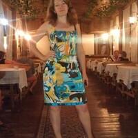 Елена, 44 года, Водолей, Ростов-на-Дону