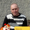 Andrey, 44, Balakliia