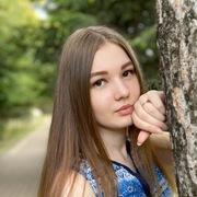 Анастасия, 20, г.Хабаровск