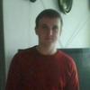 Сергей, 33, г.Бахмут