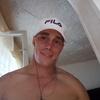 Юрий, 28, г.Находка (Приморский край)