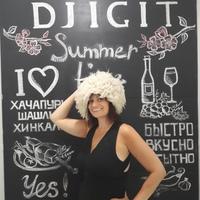Анна, 41 год, Козерог, Днепр