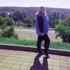 Катюня, 25, г.Майкоп