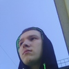 Александр, 22, г.Виллемстад