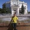 Sergey, 33, Kadiivka