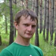Максим 31 Новосибирск