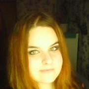 Sandra, 25, г.Ракитное