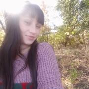 Ирина, 27, г.Ростов-на-Дону