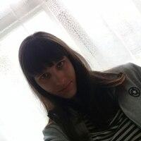 Юлия, 27 лет, Близнецы, Иркутск