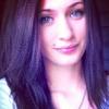 Юлия, 24, г.Дмитровск-Орловский