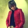 Анна, 30, г.Горловка