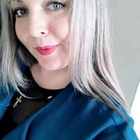 Кристина, 29 лет, Водолей, Волгодонск