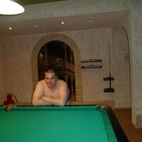 Иван Чувинов, 35 лет, Водолей, Кемерово