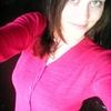 Alesia, 35, Yahotyn