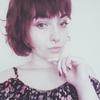 Катерина, 20, г.Винница