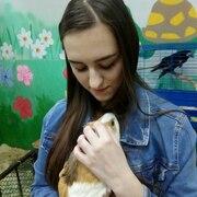 Светлана, 19, г.Ульяновск