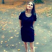 Настя, 19 лет, Скорпион, Киев