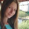 Марічка, 16, г.Львов