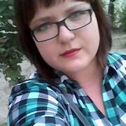 Любаша 31 год (Весы) Фергана