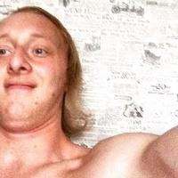 Иван, 29 лет, Лев, Екатеринбург