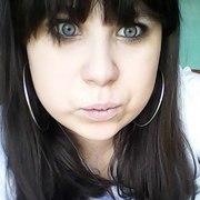Анастасия 24 года (Стрелец) на сайте знакомств Пудожа